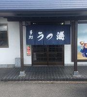 Utsumi Udon