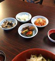 New Oriental Restaurant