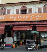 Kedai Kopi Ho Ping