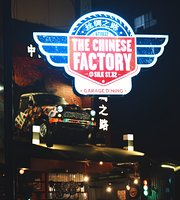 The Chinese Factory
