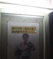 Karaoke Studio Utanosampomichi