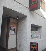 Karaoke Cafe Hanamaru Wakasa