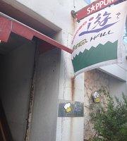 Beer Hall Yu