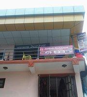 Jambala Restaurant