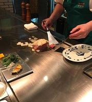 Steak House Chikara
