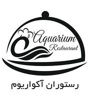 Aquarium Persian Restaurant