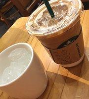Starbucks Shinsegae Incheon