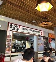 Chong Qing Noodles