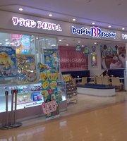 Baskin Robbins Purare Matsudo