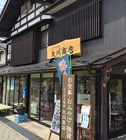 Okawa Dining Hall