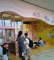 Peko-Chan Daisuki Aeon Mall Makuhari New City