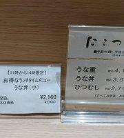 Takotsubo Mitsukoshi