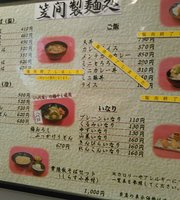 Kazama Seimen Restaurant