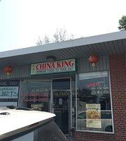 China King Chinese Restaurant