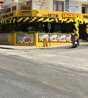 Chicker's Fried Chicken & Burger