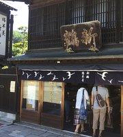 Nitsuru Main Store