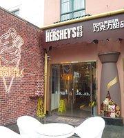 HERSHEY'S Cafe (Sea World)
