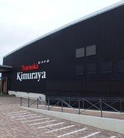 Kimuraya Factory Store