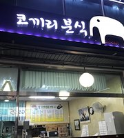 Elephant Street Food