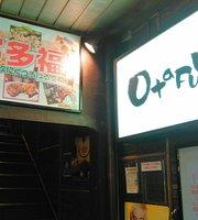 Ota Fuku Gotanno Main Store