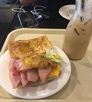 Ikari Coffee Shishang