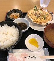 Aomori Kitchen Pope