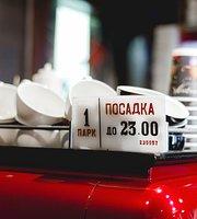 Lebedev Art Cafe