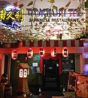 Tokkuri Tei Japanese Restaurant