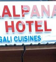 Kalpana Hotel Bengali Cuisines