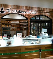 Oreno Bakery &Cafe Grand Tree Musashikosugi
