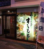 Wa Dining Sushi Moto