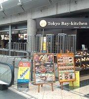 Tokyo Bay Kitchen