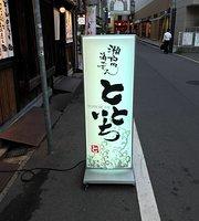 Setonaikai no Mon Totoichi