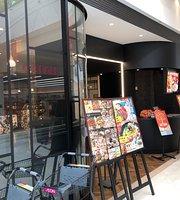 Danryu Aeon Mall Kushiro Showa