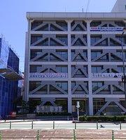 Matsuyama City Hall Restaurant