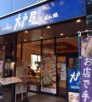 Ootoya Gohan Dokoro Kanda Ogawamachi