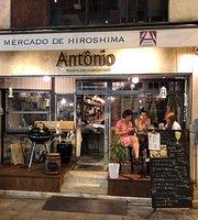 Mercardo de Hiroshima Antonio