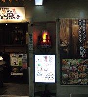 Toriyo Sakanayo Paseo