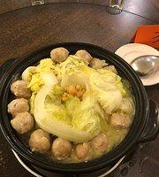Jinhuayuan Restaurant