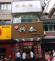 XingTai Restaurant