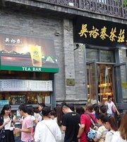 Wuyutai (Qianmen Street)