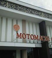 Motomachi Coffee Aichi Komaki no Hanare