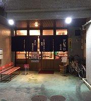 Ahe Gifu