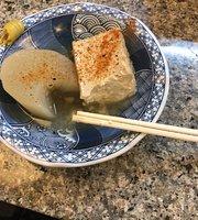 Tanakaya Handmade Udon