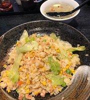 Itoyokado Yotsukaido Chinese Restaurant Karyu