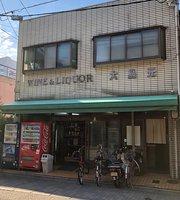 Oshima Moto Shoten