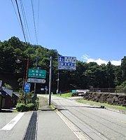 Shokudo, Michi no Eki Myogi