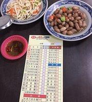 Lindong Beef Noodle