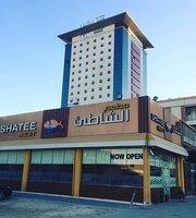 Shatee Restaurant