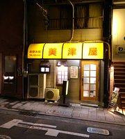 Okonomiyaki Mitsuya